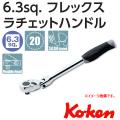 KOKEN コーケン工具 2774Jの通販は原工具へ。
