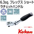 KOKEN コーケン工具 2774JSの通販は原工具へ。