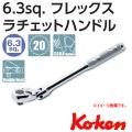 KOKEN コーケン工具 2774Nの通販は原工具へ。