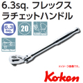 KOKEN コーケン工具 2774Pの通販は原工具へ。