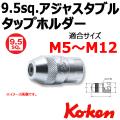 KOKEN コーケン工具 3131A-2の通販は原工具へ。