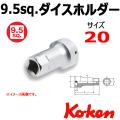 KOKEN コーケン工具 3132-20の通販は原工具へ。