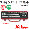 KOKEN コーケン工具 3252M-10の通販は原工具へ。
