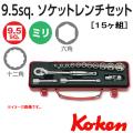 KOKEN コーケン工具 3252Mの通販は原工具へ。