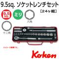 KOKEN コーケン工具 3275の通販は原工具へ。