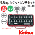 KOKEN コーケン工具 3276の通販は原工具へ。