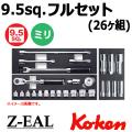 KOKEN コーケン工具 3285Zの通販は原工具へ。