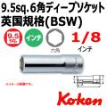 KOKEN コーケン工具 3300W-1-8の通販は原工具へ。