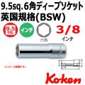 KOKEN コーケン工具 3300W-3-8の通販は原工具へ。