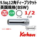 KOKEN コーケン工具 3305W-1-2の通販は原工具へ。