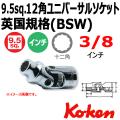 KOKEN コーケン工具 3445W-3-8の通販は原工具へ。