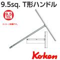KOKEN コーケン工具 3715の通販は原工具へ。