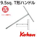 KOKEN コーケン工具 3715Sの通販は原工具へ。