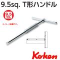 KOKEN コーケン工具 3715SLKの通販は原工具へ。