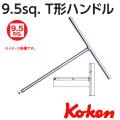 KOKEN コーケン工具 3716の通販は原工具へ。