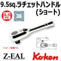 KOKEN コーケン工具 3725ZSの通販は原工具へ。