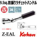 KOKEN コーケン工具 3726Zの通販は原工具へ。