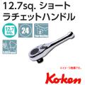 KOKEN コーケン工具 3749S-1-2の通販は原工具へ。