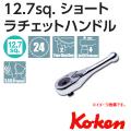 KOKEN コーケン工具 3749SB-1-2の通販は原工具へ。