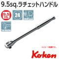 KOKEN コーケン工具 3753P-250の通販は原工具へ。