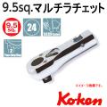 KOKEN コーケン工具 3753SMの通販は原工具へ。