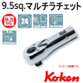 KOKEN コーケン工具 3753SMBの通販は原工具へ。