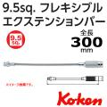 KOKEN コーケン工具 3762の通販は原工具へ。
