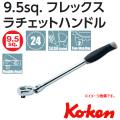 KOKEN コーケン工具 3774Jの通販は原工具へ。