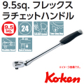 KOKEN コーケン工具 3774JBの通販は原工具へ。