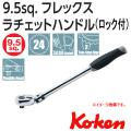 KOKEN コーケン工具 3774JLの通販は原工具へ。