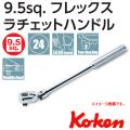 KOKEN コーケン工具 3774Nの通販は原工具へ。