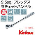 KOKEN コーケン工具 3774NBの通販は原工具へ。