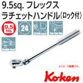 KOKEN コーケン工具 3774NLの通販は原工具へ。