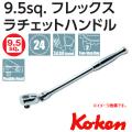 KOKEN コーケン工具 3774Pの通販は原工具へ。
