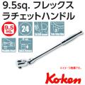 KOKEN コーケン工具 3774PB の通販は原工具へ。