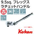 KOKEN コーケン工具 3774PSの通販は原工具へ。