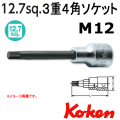 KOKEN コーケン工具 4020-140-M12の通販は原工具へ。