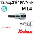 KOKEN コーケン工具 4020-60-M14の通販は原工具へ。