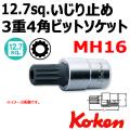 KOKEN コーケン工具 4020-60-MH16の通販は原工具へ。