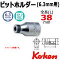 KOKEN コーケン工具 4137の通販は原工具へ。