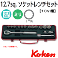 KOKEN コーケン工具 4223Mの通販は原工具へ。