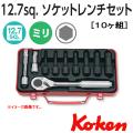 KOKEN コーケン工具 4227Mの通販は原工具へ。