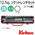 KOKEN コーケン工具 4230Mの通販は原工具へ。