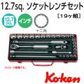 KOKEN コーケン工具 4241Aの通販は原工具へ。