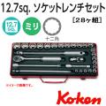KOKEN コーケン工具 4241Mの通販は原工具へ。