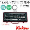 KOKEN コーケン工具 4250Mの通販は原工具へ。