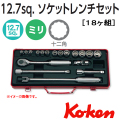 KOKEN コーケン工具 4261Mの通販は原工具へ。