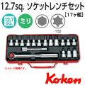 KOKEN コーケン工具 4276の通販は原工具へ。