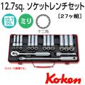 KOKEN コーケン工具 4277の通販は原工具へ。