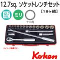 KOKEN コーケン工具 4289Mの通販は原工具へ。